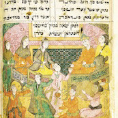 Shahin's Ardashir namah, depicting Shah Ardashir in his harem, with dancers, musicians, and his wives. 17th Century. Courtesy Center for Iranian Jewish Oral History and Women's Worlds in Qajar Iran.